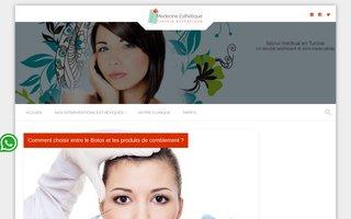 centre-chirurgie-esthetique-tunisie